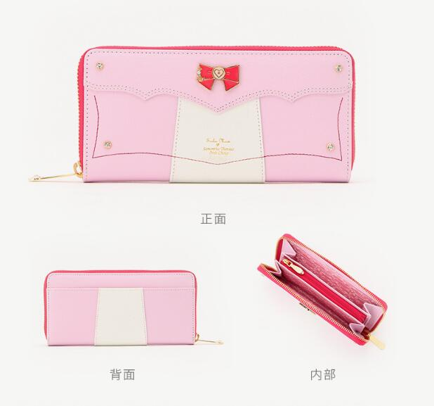 1 piece Kawaii Sailor Moon Designer Leather Long Wallet Women Japanese Fashion Brand Lady Zipper Purse Lovely Handbag Clutch in Wallets from Luggage Bags