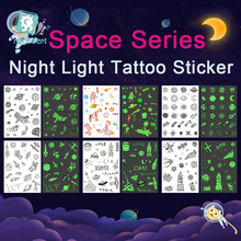 2019 Latest Luminous Body Art Tattoo sticker Universe series Glowing in the dark Earth star moon  Temporary Fake Tatoo