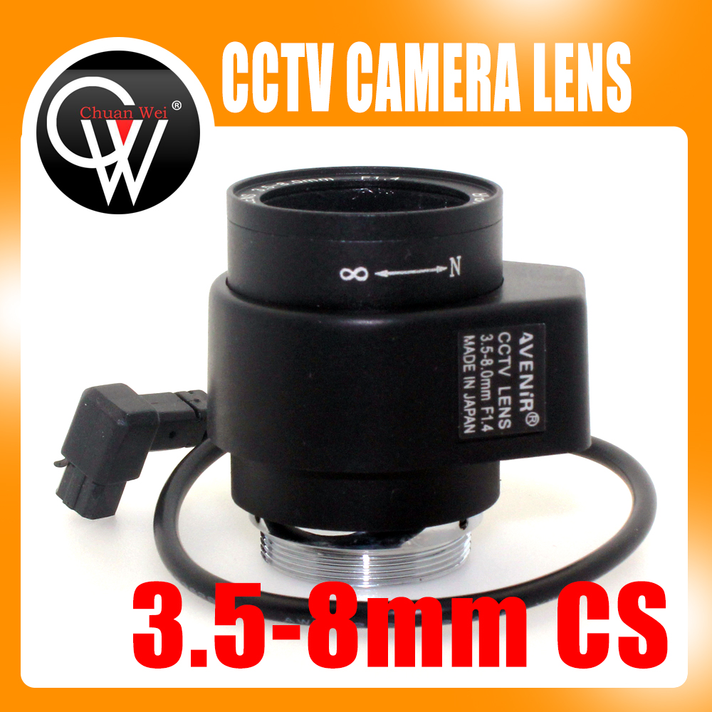 3.5-8mm F1.4 lens CS Mount Varifocal Manual Auto Iris CCTV Lens for CCTV Security Cameras 8mm 12mm 16mm cctv ir cs metal lens for cctv video cameras support cs mount 1 3 format f1 2 fixed iris manual focus