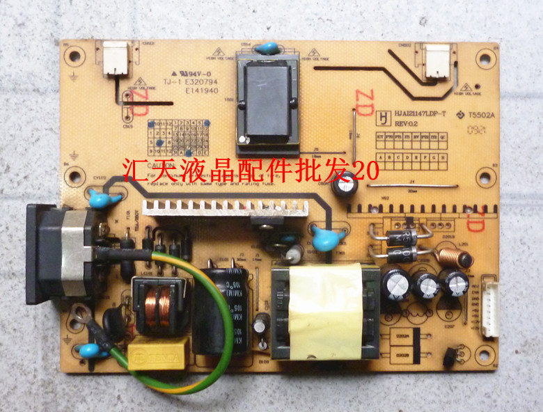 Free Shipping>T5502B HJAI21147LDP-T N9BW supply pressure plate E320794 E141940-Original 100% Tested Working free shipping almost new hanns ha195 mt185gw01 v2 supply pressure plate qpi d012 original 100% tested working