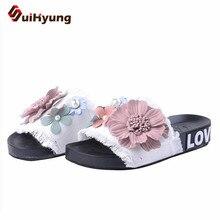 Suihyung/Новинка 2019 года, женские шлепанцы с открытым носком, модные шлепанцы на плоской платформе с цветочным принтом, женские нескользящие пляжные сандалии