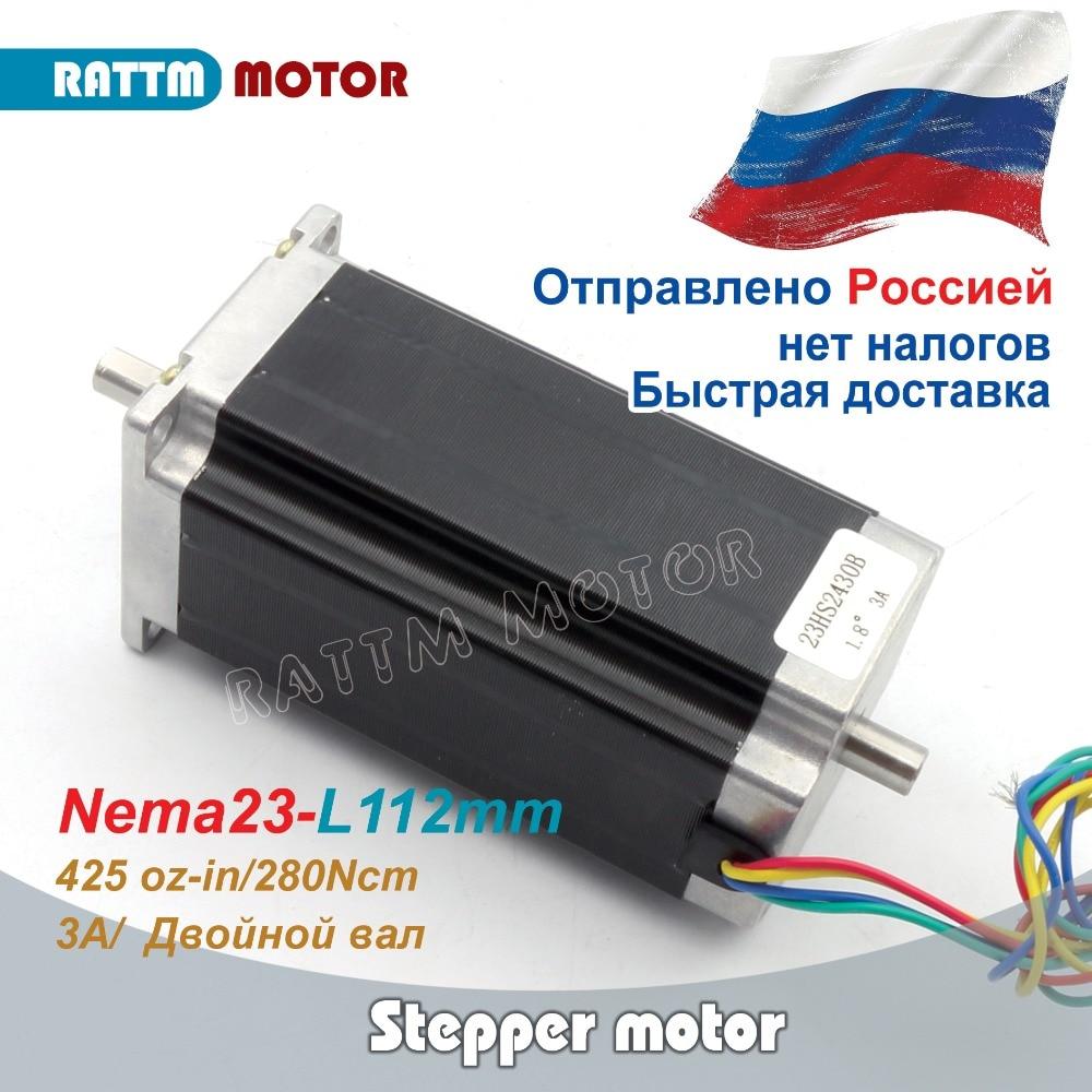 nema23 cnc stepper motor 112mm dual shaft 425 oz in [ 1000 x 1000 Pixel ]
