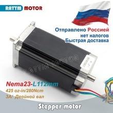 RUS доставки! Nema23 шаговый двигатель с ЧПУ 112 мм(двойной вал) 425 Oz-in 3A шаговый двигатель с ЧПУ для 3D, Гравировальный фрезерный станок с ЧПУ