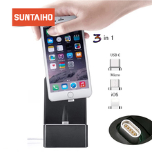 Suntaiho Magnetic Cable Fast Charging usb for samsung a5 for oppo f7 vivo v9  USB micro USB Charging Station Wireless Design