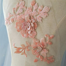 5 pieces /lot Peach 3D Sequin Beaded Flower Embroidered Lace Applique for Bridal Gowns Veils Tutu Dress Wholesale