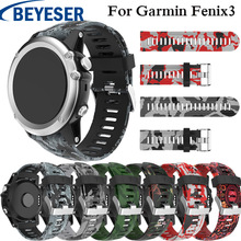 цены 26mm Silicone Watch Band Sport Strap for Garmin Fenix 5X 5X Plus/Fenix 3 HR Strap wrist Watch Band Strap Bracelet Belt Watchba