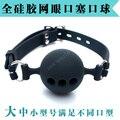 Черный высокое качество 100% силикона рот кляп сетки мяч рот кляп для взрослых игр фетиш связывание секс-рабыней секс игрушки для пар