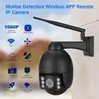 Ip камера HD 1080P 3x Цифровой зум объектив 2MP Черная Камера двухсторонняя аудио ИК наружная Wifi камера видеонаблюдения ipcam Внешняя камера