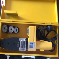 Free Shipping JIANHUA New 20 32mm digital display devices ppr welding machine plastic pipe welder water heating element