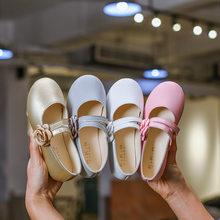 29c05dfc083 Promoción de Zapatos De Vestir Para Niñas - Compra Zapatos De Vestir ...
