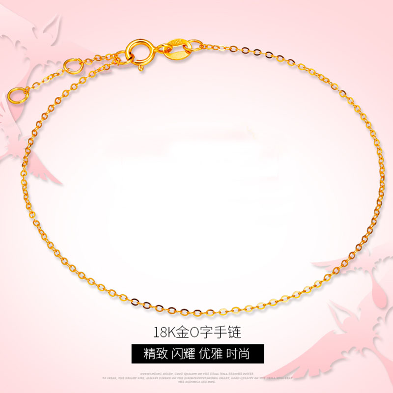 18k Au750 gold chain bracelet (17)