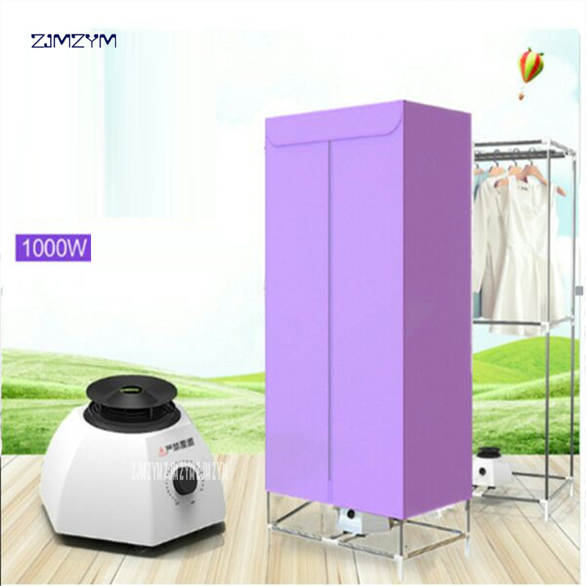 A 012 Electric Clothes Dryers Household Folding Warm Wind