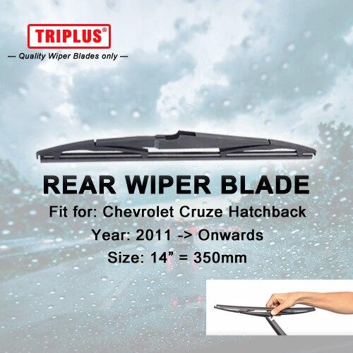 Aliexpress.com : Buy Rear Wiper Blade For Chevrolet Cruze