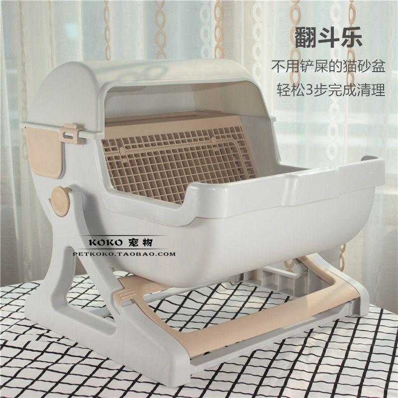 Bac à litière auto-nettoyant sans scoop pour chat, robot, litière pour chat, toilette Semi-fermée