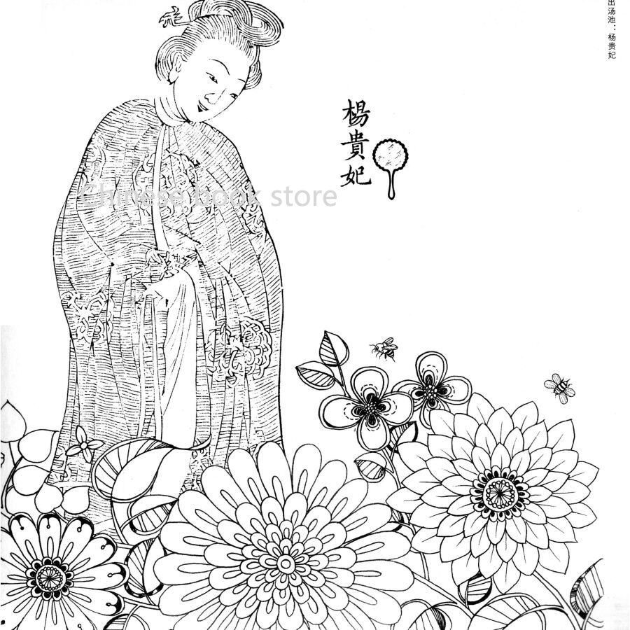 Aliexpress.com : Buy Chinese coloring book for Adult :color Ancient ...