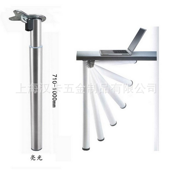 Adjustable folding legs promotion shop for promotional for Table bar retractable