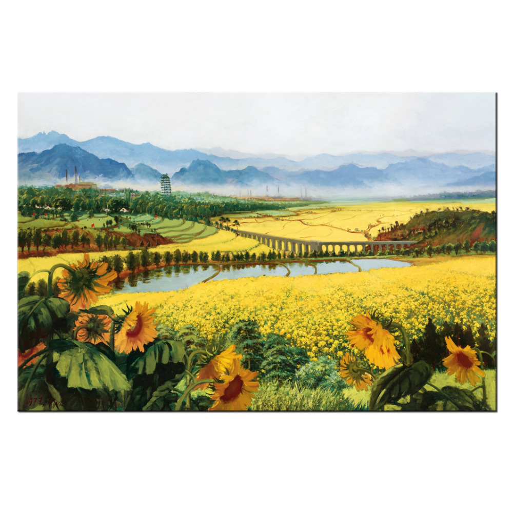Contemporary Wall Decor Modern Oil Painting Battlefield Yellow