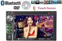 6.5 дюймов 2 DIN поддержка RDS/AM/FM/USB/SD камера заднего вида 7 языков HD Сенсорный экран автомобильный DVD MP4-плееры Bluetooth