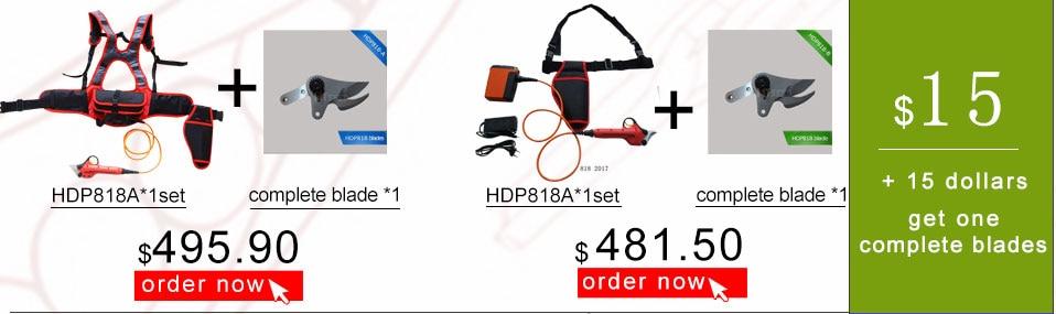 HDP818 certificato CE potatore promozione pacchetto 3 HDP818 * 1 set + un completo lame