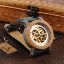 Bamboo Mechanic Watch Classic Bronze Skeleton