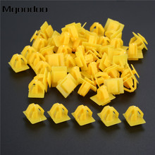 Mgoodoo 50pcs Rocker Moulding Clip Nylon Auto Decoration Fastener Fit For Accent 87758-35000 Santa Fe & Tiburon 1995-on