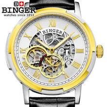 Новый Швейцария Binger Наручные Часы S Шок Мужчины армия армия Часы водонепроницаемые Спортивные Часы relógio masculino Drop доставка