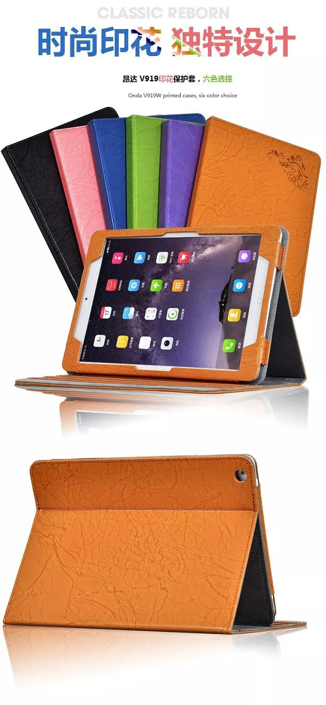 Luxury High Quality Magnetic Closure Printed PU Leather Cover Tablet Case for Onda V919 3G Air/ V919 3G Air Dual Boot/ V989 Air  new v919 flower print stand pu leather case for onda v919 v989 air 9 7 tablet cover protectors