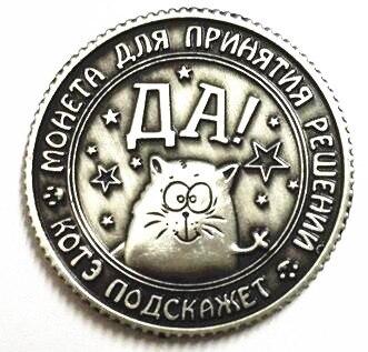 Ücretsiz kargo rus tarzı kopya paralar rusya çoğaltma paralar - Ev Dekoru - Fotoğraf 3