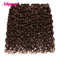 Light/DarkBrown #4/#2 Water Wave 3/4 Bundles Brazilian hair weave bundles 100% Human Hair Extension Non Remy Hair Bundles Alipop