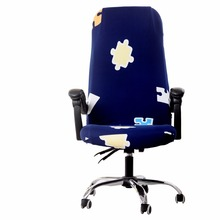 New 1pcs Elastic Stretch Case to Fit Office Chairs Large Size Spandex Chair Cover for High Back Computer Rotating Chair Armchair