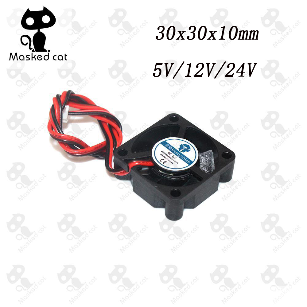 1PCS DC 5V/12V/24V 2Pin Mini Cooling Fan 30MM 30x30x10mm Small Exhaust Fan for 3D Printer 3010 2 pin for 3d printer 1set cooling fan 3010 12v 30x30x10mm with injection moulded fan duct cooling fan 5 blades for 3d printer extruder v6