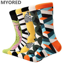 MYORED 5 pair/lot men's argyle pattern funny socks cartoon animal horse novelty stripes socks popular dress wedding gift socks(China)
