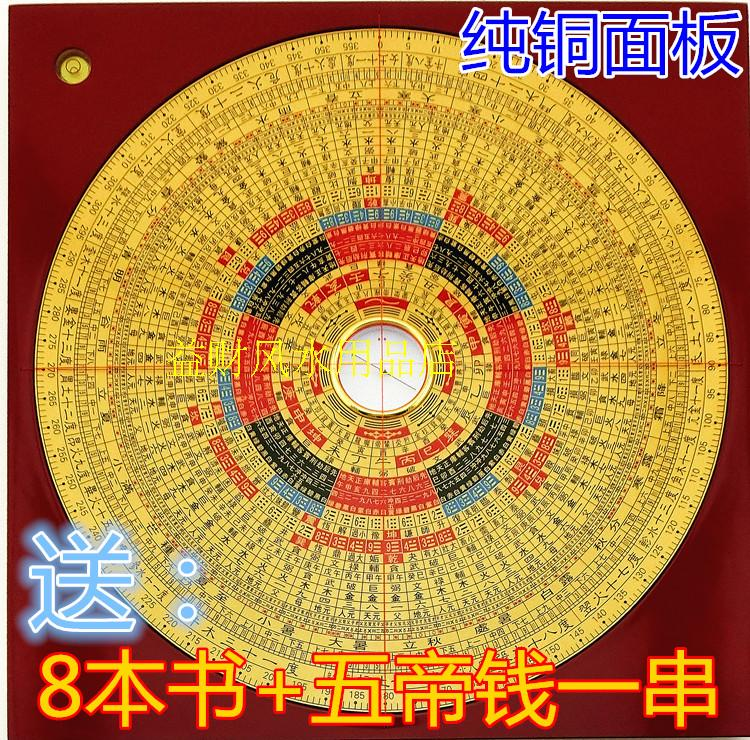 selling genuine new set of futang boutique three yuan 10 inch disc precision copper sensitive professional chinese feng shui compass