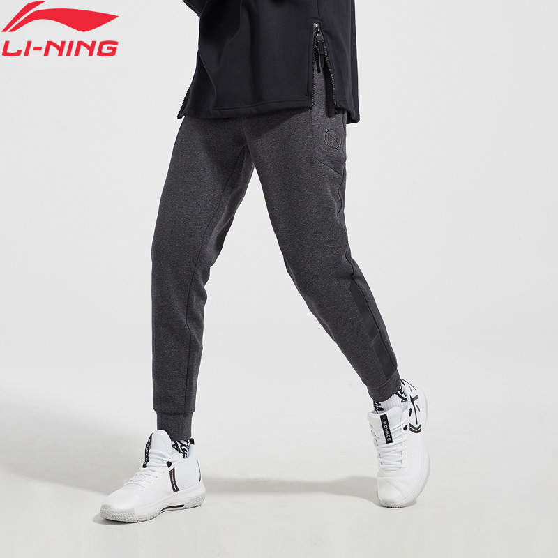 Li Ning Men Wade Series Sweat Pants 66 Cotton 34 Polyester Regular Fit Pockets LiNing Comfort