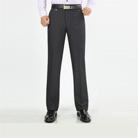 Autumn And Winter Men S Trousers DP Straight Trousers Business Casual Dress Pants Wholesale Loose Middle