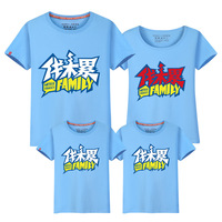 New Pattern Summer Parenting Dress Short Sleeve T Pity Fashion Printing Round Neck Lumbering Tired Parenting