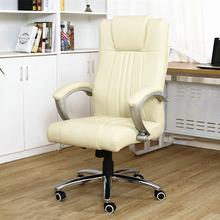 Modern Fashion Office Chair Lifting Seat Lying Comfortable Leisure Boss Chair Aluminum Alloy Support Office Computer Chair