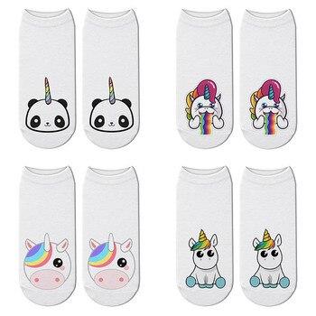 Novelty Cute Unicorn 3D Print Animals Socks Women Panda Ankle Licorne Chaussette Socks Breathable Short Art Funny Sox Gift худи print bar panda pilot