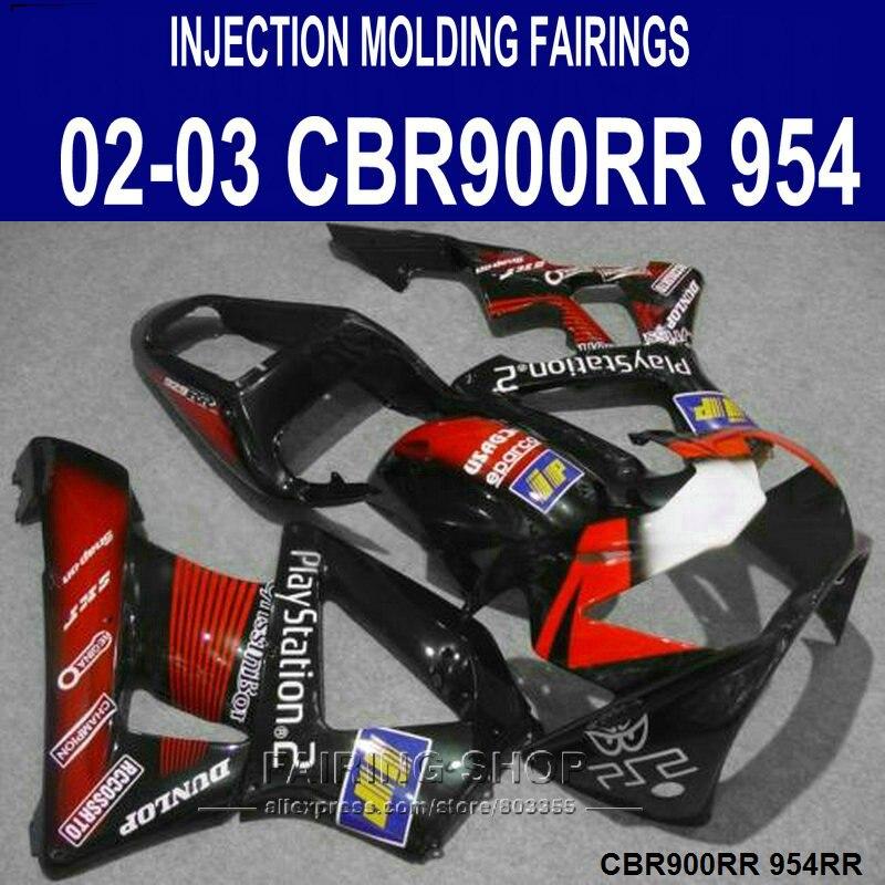 Fairing kit for Honda Injection molding CBR954RR 02 03 954 red black fairings CBR900RR CBR954 2002 2003 aftermarket set SD48