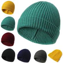 721d95f6721 1pc Solid Color Yellow Beanie Cap Knitting Men Women Autumn Winter Soft  Warm Skiing Hat(