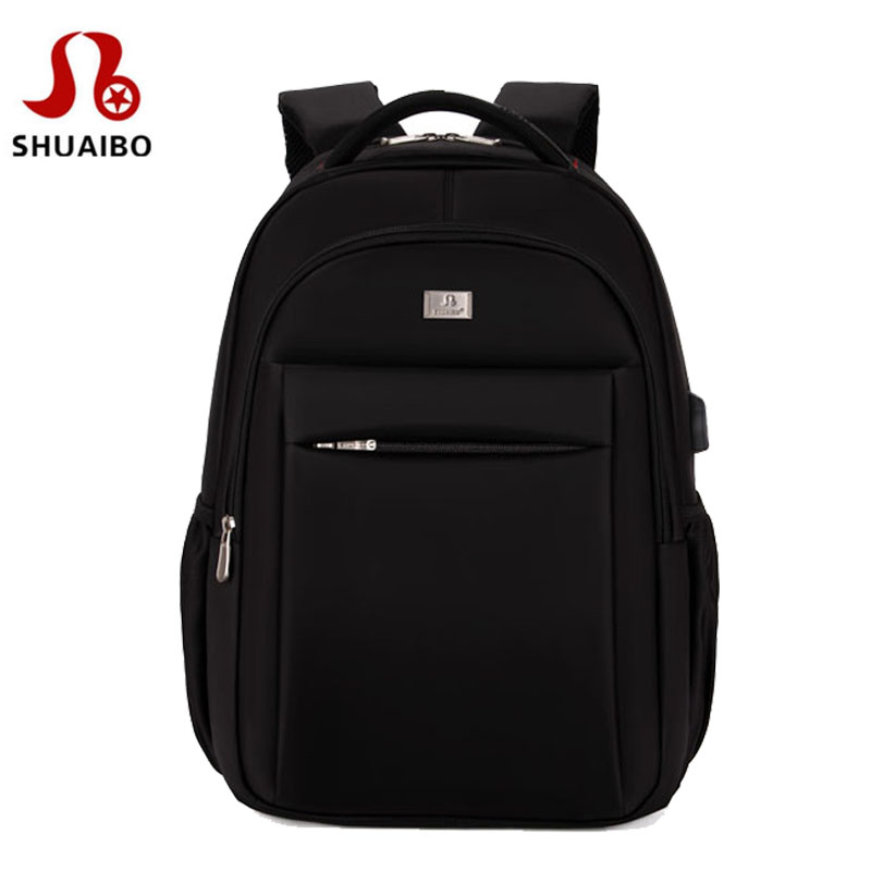 SHUAIBO Brand Men Business Backpacks 15.6 inch Notebook Computer Backpack Women Leisure Waterproof Back Pack school backpack bag quality innovation bicycle infantry pack 14 6 inch waterproof and scratch resistant outdoor leisure men and women bike backpack