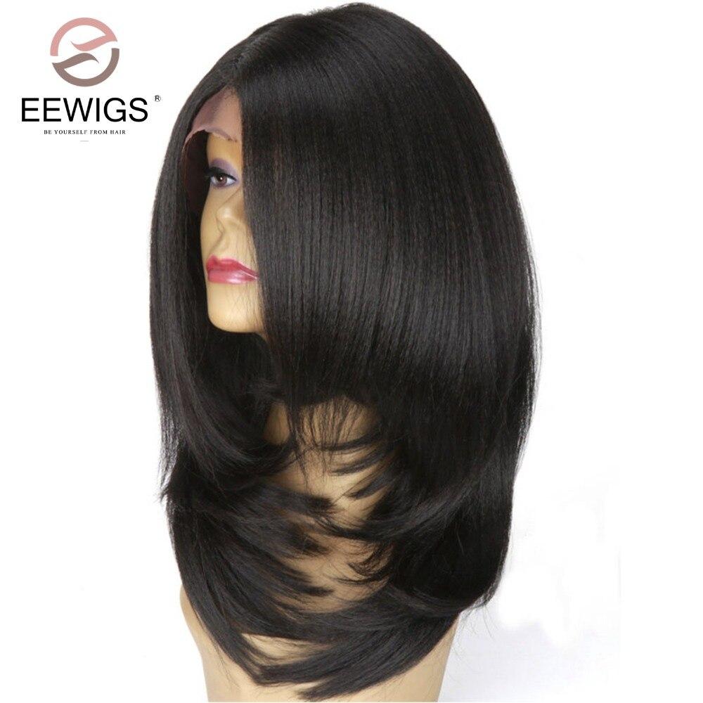 Короткий Боб л часть слоистых итальянский яки прямо бесклеевой термостойкие Волокно парик для женский, черный синтетический Синтетические...