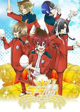 《爱米 第二季》2017年日本动画动漫在线观看