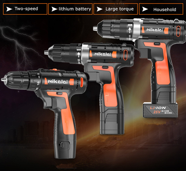12V 16.8V 25V Battery electric Drill cordless drill driver wood work 28-45N/M electric screwdriver gun Home diy power tool sets 1
