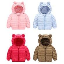 Waiwaibear New Baby Winter Coats Down Cotton Coat Jacket kids