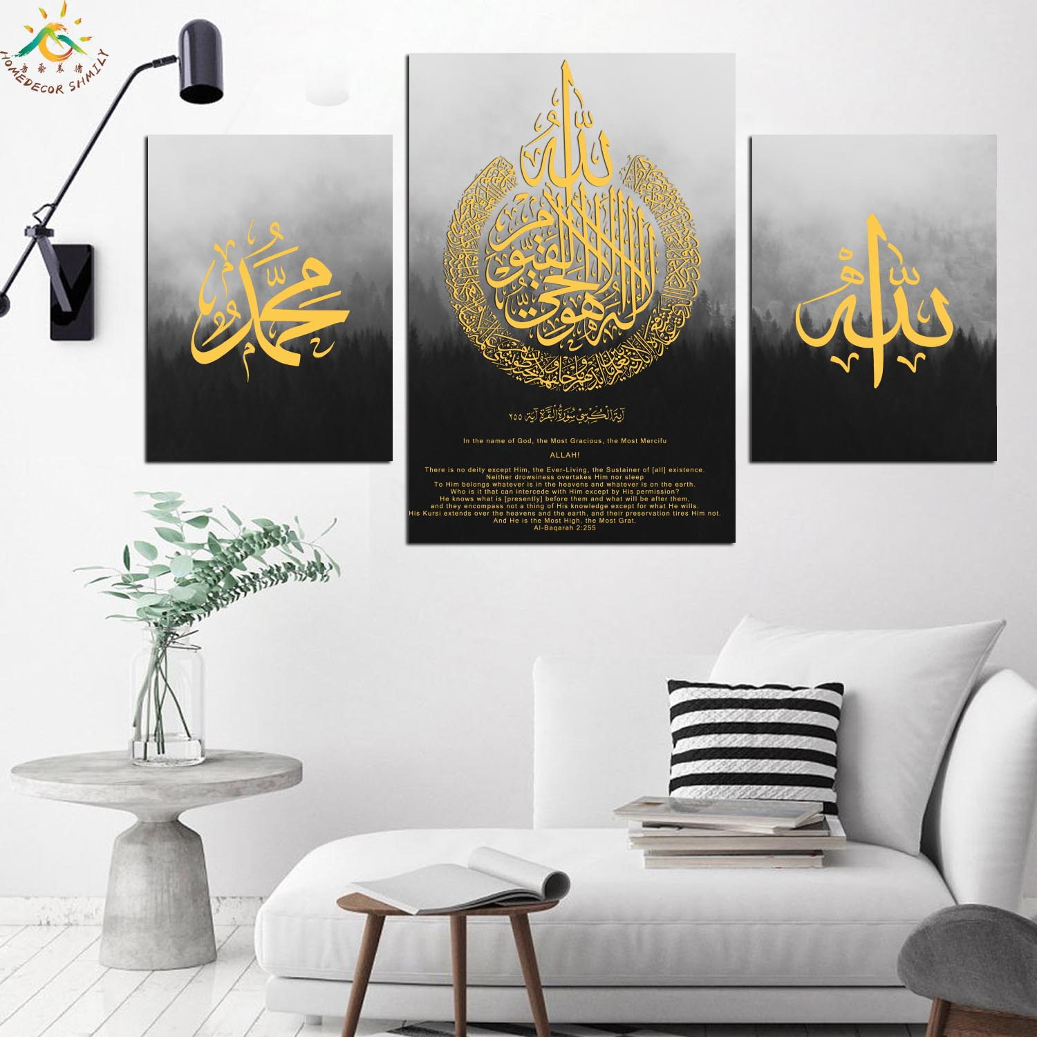Islamic Gold Art Grey White Forest Modern Wall Art Print Pop Art Posters and Prints Scroll Canvas Painting Wall Pictures in Painting Calligraphy from Home Garden