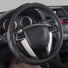 """Пояса из натуральной кожи кожаный чехол на руль для Dodge Калибр Мститель путешествие Challenger рулевое Колёса 38 см 15 """"Диаметр"""