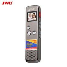 JWD новые голос снижение диктофон с HD камера Голос регистраторы цвет экран умный Запись TF для подарка 608