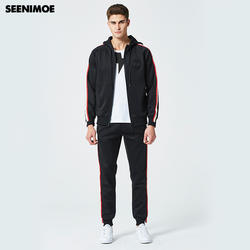 Seenimoe 2019 бренд Для мужчин s комплекты Спортивная кофта из двух частей спортивный костюм для мужская толстовка с капюшоном + брюки Для мужчин s
