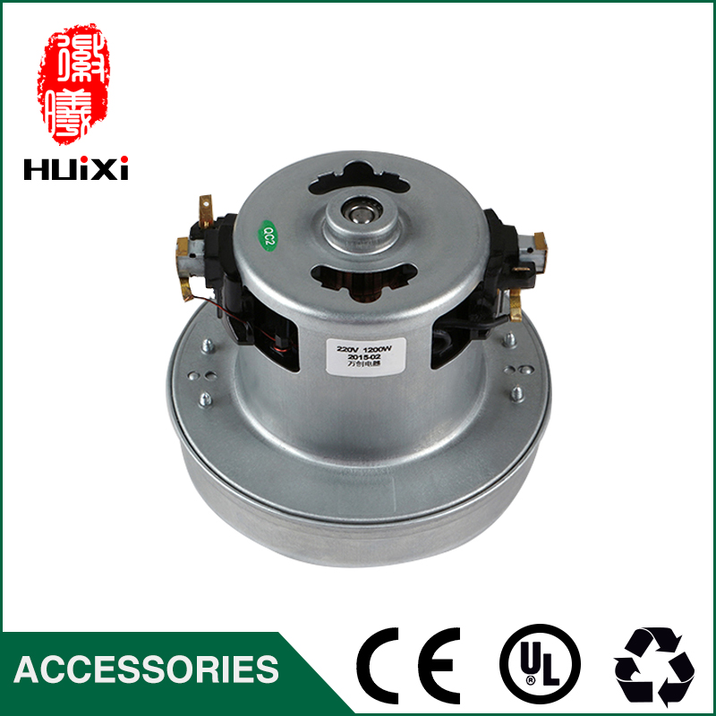 220V 1200W low noise copper motor 130mm diameter of vacuum cleaner accessories with high quality and Temperature control corporate governance and quality of earnings